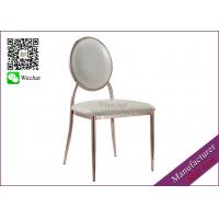 Buy cheap Rose Gold Color Wedding Chairs With Stainless Steel Frame  (YS-40) from wholesalers