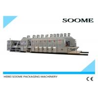 Buy cheap Printing Rotary Die Cutting Machine Full Computer Control For Corrugated Carton , CE Certification from wholesalers