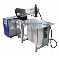Buy cheap Channel Letter Signage Automatic Laser Welding Machine Laser Welder from wholesalers