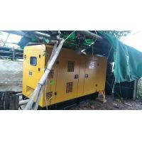 Buy cheap low noise 1000kva IP21 Gen Power Diesel Generator product