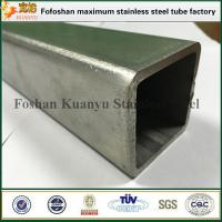 Buy cheap buy factory 304 stainless steel square tube satin finish pipe from wholesalers