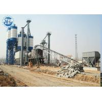 Buy cheap Full Automatic Dry Mortar Mixer Machine / Dry Mortar Batching Plant from wholesalers