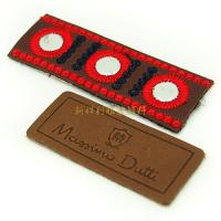 Buy cheap Hot Stamping Leather Patches For Clothing , Real Embossed Leather Labels from wholesalers