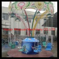 Buy cheap attractive amusement ride small flying chair/ mini flying chair for sale from wholesalers