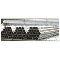 Buy cheap Mild Steel Pipes & Tubes from wholesalers
