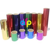 Buy cheap 26 Mic Holographic Lamination Film, Packing Premium Cold Laminating Film from wholesalers