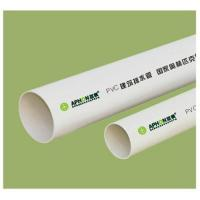 Buy cheap PVC-U pipe for water drainage/fittings from wholesalers