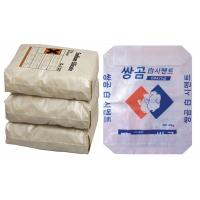 Buy cheap Laminated PP Woven Block Bottom Valve Bag 25KG 50KG Customized Printing from wholesalers
