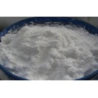 Buy cheap Sodium Formate 92%,95%,97% from wholesalers