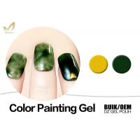 Buy cheap Natural Ingredients Gel Nail Paint For Nail Art Own Brand Printed Available from wholesalers