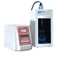 Buy cheap Ultrasonic Cell Disruptor from wholesalers