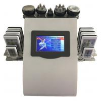 Buy cheap Laser cavitaiton from wholesalers