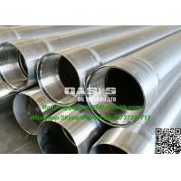 Buy cheap Oasis supply API 5CT standard Stainless Casing pipe and tubing pipe from wholesalers