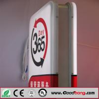 Buy cheap Professional high quality manufacture outdoor 3D mirror thin light advertising light box from wholesalers
