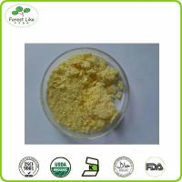 Buy cheap Hot sell freeze dried pineapple fruit powder /ananas powder from wholesalers