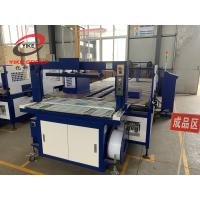 Buy cheap High Speed Automatic PP Tape Strapping Machine , Corrugated Box Banding Machine China Supplier from wholesalers