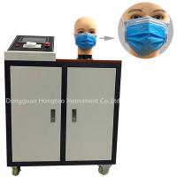Quality Mask Breathing Gas Resistance Tester / Testing Machine / Equipment / Device / Instrument /Apparatus DH-MB-01 for sale