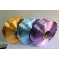 Buy cheap color fdy polyester yarn from wholesalers