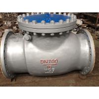 Buy cheap 30 Rubber Flapper Swing Check Valve FE / RTJ Class 600 DIN / BS from wholesalers
