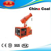Buy cheap China Coal Truck mounted long-distance sprayer air assisted sprayer from wholesalers
