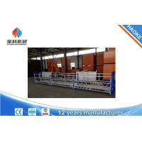 Buy cheap 2 Person Temporary Suspended Platform ZLP500 Concrete With Steel Cover Counterweight from wholesalers