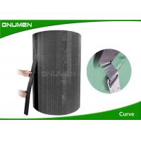 Buy cheap Lightweight Curved LED Screen Flexible Video Display 5.2mm Pixel Pitch 17mm Thickness from wholesalers