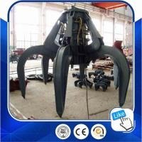 Buy cheap Electric hydraulic scrap metal grab bucket for crane from wholesalers