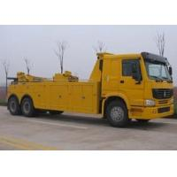 Buy cheap Breakdown Recovery Truck XZJ5251TQZZ4 for clearing jobs of highway and city road, treating vehicle failure and accidents from wholesalers