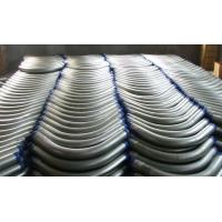 In pre galvanized steel pipe elbow emt conduit and