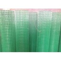 Buy cheap Professional Green PVC Coated Wire Mesh Panels 22 Gauge Rust - Resistant from wholesalers