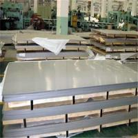 Buy cheap 1000mm 1219mm 1500mm Width stainless steel sheet metal / Duplex stainless steel plate 2205 from wholesalers