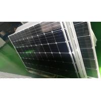 Buy cheap Solar Power Station Mono Crystalline Solar Cell Panel 250W Excellent Anti Aging EVA from wholesalers