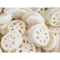 Buy cheap IQF Lotus Root Slices from wholesalers