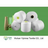 Buy cheap Eco Z Twist High Tenacity Sewing Thread Raw White Yarn Low Elongation product