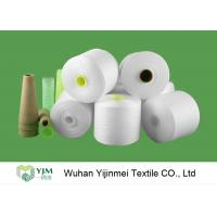Buy cheap 50s /2/3 Z Twist Polyester Spun Yarn High Tenacity Sewing Thread Raw White Yarn product