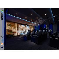 Buy cheap 12 Seats Intdoor 5D Theater Cinema Equipment For Shopping Mall product