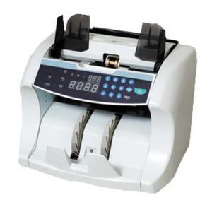 China Money Counting Machine (HW-B20) on sale
