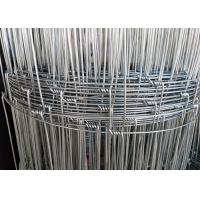 Buy cheap Hot Dipped Galvanized Woven Field Fence With 2 . 0 mm Wire Diameter from wholesalers