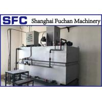 Buy cheap Moisture Proof Polymer Preparation System Stainless Steel 304 With Mixing Tank product
