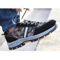 Buy cheap Customized Lightweight Industrial Safety Shoes Durable Lace Up For Unisex product