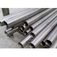 Buy cheap Welding duplex stainless steel grade 2205 Tubing 5/8 Inch x1.2mmx20ft OD 8mm-1000mm from wholesalers