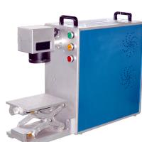 Buy cheap Fiber laser marking engine used for series number with CE from award tool from wholesalers