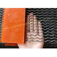 Buy cheap Lock Crimped / Pre - Crimped High Carbon Wire Mesh For Building And Food Industry from wholesalers