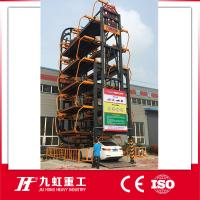 Buy cheap Vertical rotary car parking system from wholesalers