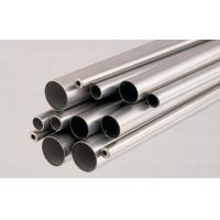 Buy cheap SAE J526 UNS G10080 / UNS G10100 Cold Drawn Welded Low Carbon Steel Tubing from wholesalers