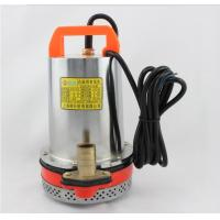 Buy cheap solar submersible water pump from wholesalers