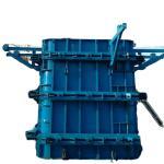 Buy cheap Peri Formwork Bridge Pillar DOKA CAP Casting Form Concrete Metal Formwork from wholesalers