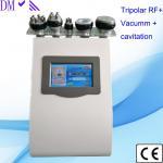Buy cheap 5 in 1 ultrasonic cavitation liposuction machine tripolar rf skin tightening six polar rf vacuum body slimming machine from wholesalers