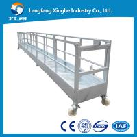 Buy cheap 800kg/630kg suspended cradle / electric cradle / suspended platform from wholesalers