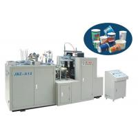 Buy cheap JBZ-A09/ A12 Single PE Coated Paper Cup Forming Machine from wholesalers
